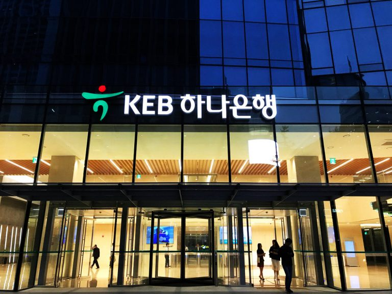KEB Hana Bank Boosts South Korea's Growing Green Credentials with $600 million Sustainable Bond