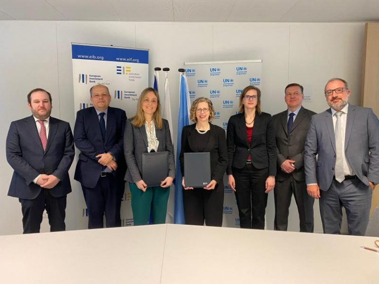 EIB Partners with UNEP on Climate and Environment